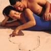 Izračunajte koliko dugo ćete ostati sa partnerom?