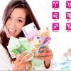 ASTROLOGIJA: Kako raspolažete novcem?