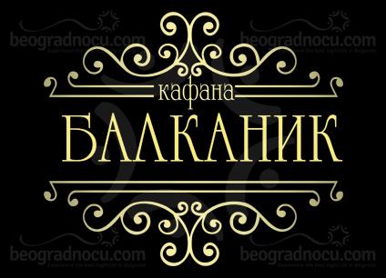 Kafana Balkanik