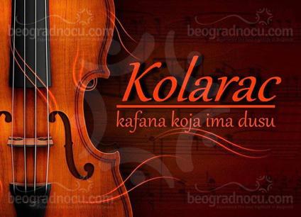 Kafana Kolarac