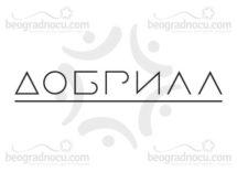 klub-Dobrila-logo