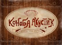 Kafana Konoba Akustik watermark