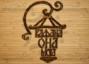 Tavern Ona Moja
