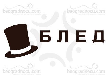 Restoran-Bled-logo