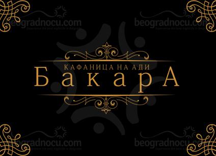 Kafana Bakara