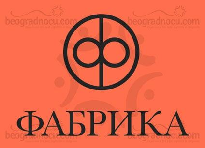 Klub-Fabrika-logo