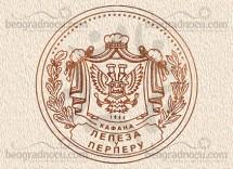 Lepeza u Perperu