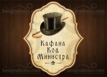 kafana Kod Ministra logo