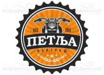 Bar-Petlja-logo