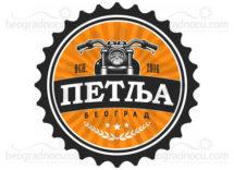 Bar-Petlja-logo