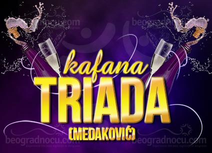 Tavern Triada Medakovic Belgrade Info 381 63 343433 Beograd