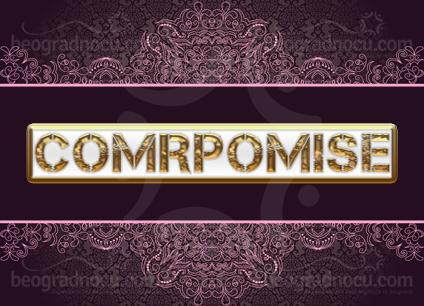 Kafana Compromise Club