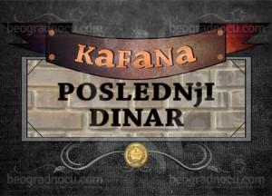 Kafana Poslednji Dinar