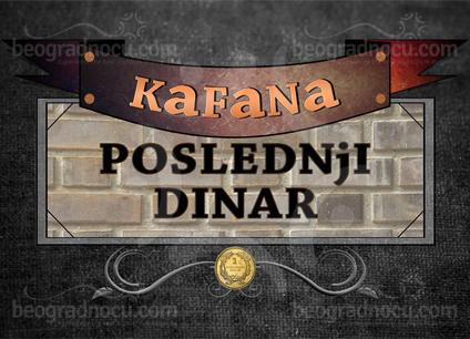 Poslednji-Dinar