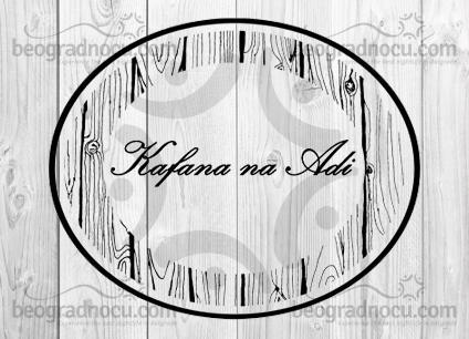 Kafana-na-Adi-watermark