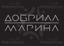 Splav Dobrila Marina