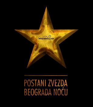nova godina Beograd 2014