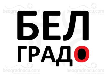 Belgrado Bar