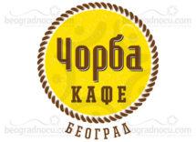 Klub-Corba-Kafe-logo