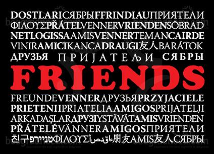 Friends Bar Belgrade Info 381 63 343433 Beograd Nocu
