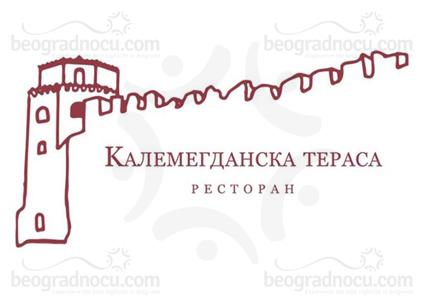 Restoran Kalemegdanska Terasa (1)