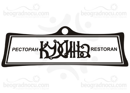 Restoran-Kuhinja-logo