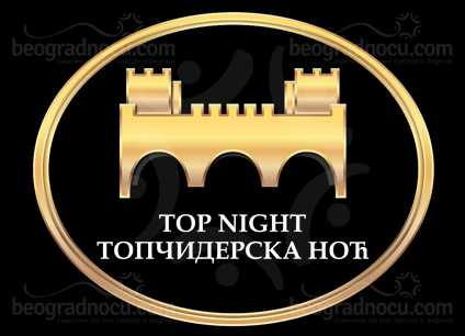 Restoran Topciderska Noc