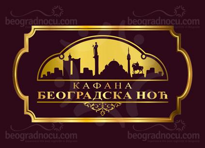 Kafana Beogradska Noc