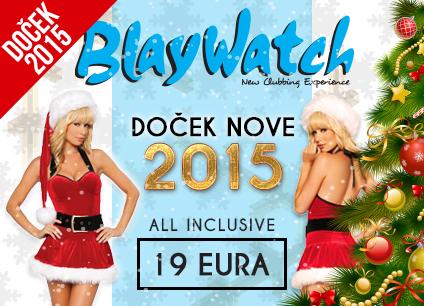 BlayWatch-ng20151