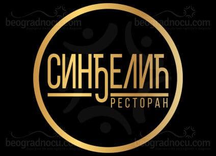 Restoran-Sindjelic-logo