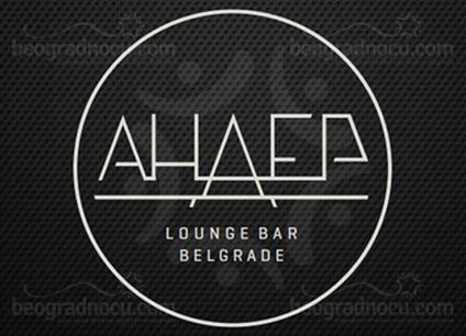 Ander Bar