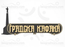 Gradska Kafana
