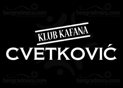 Kafana Cvetkovic logo