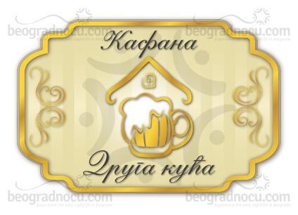Kafana Druga Kuca logo