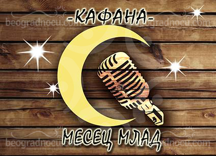 Kafana Mesec Mlad logo