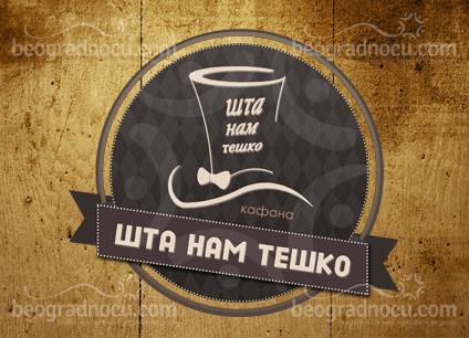 Kafana Sta Nam Tesko logo
