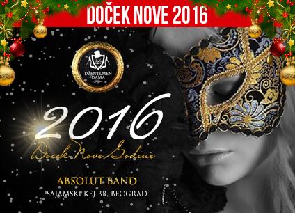 Docek Nove godine 2016 kafana Dzentlmen i Dama