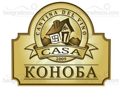 Kafana Konoba Casa logo