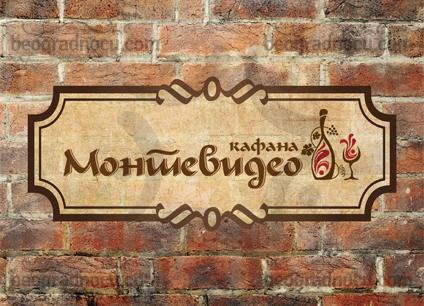Kafana Montevideo logo