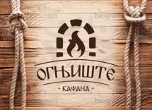Kafana Ognjiste logo