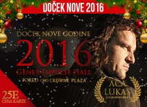 Docek Nove godine 2016 Genex Impulse Hall