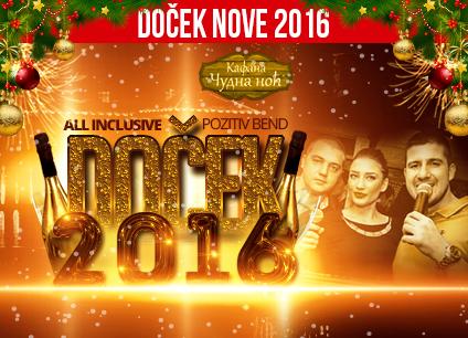 Docek Nove godine 2016 kafana Cudna Noc