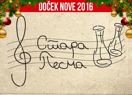 Docek Nove godine 2016 kafana Stara Pesma