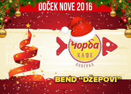 Docek Nove godine 2016 klub Corba kafe
