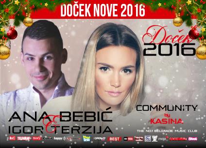 Docek-Nove-godine-2016-klub-Kasina