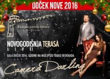 Docek Nove godine 2016 restoran Kalemgdanska Terasa