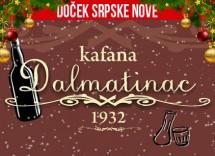 Docek srpske Nove godine 2016 kafana Fensi Kafana