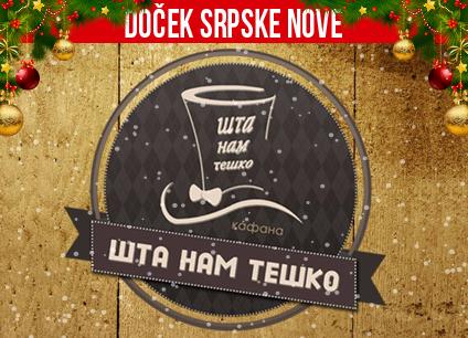 Docek srpske Nove godine 2016 kafana Sta Nam Tesko