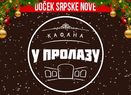 Docek-srpske-Nove-godine-2016-kafana-U-Prolazu
