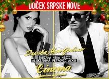 Docek srpske Nove godine 2016 klub Cinema